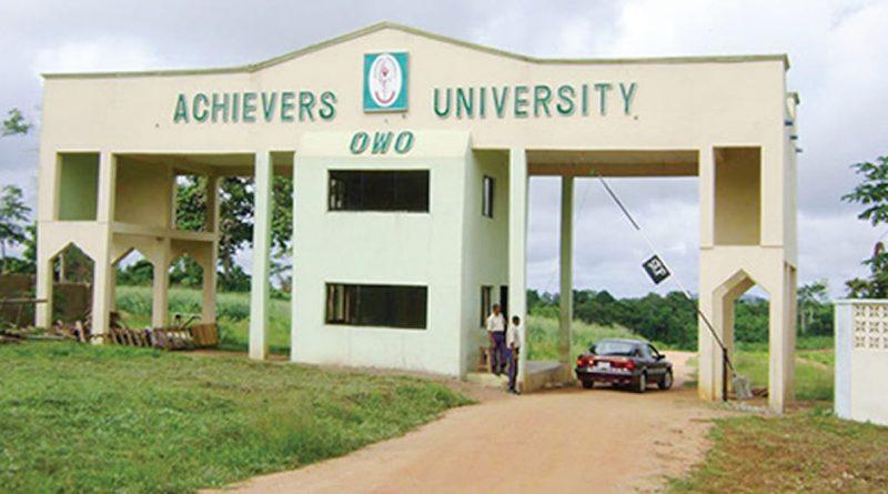 achievers university students protest